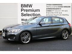 BMW118d Mスポーツ 認定中古車 Bカメラ ナビ