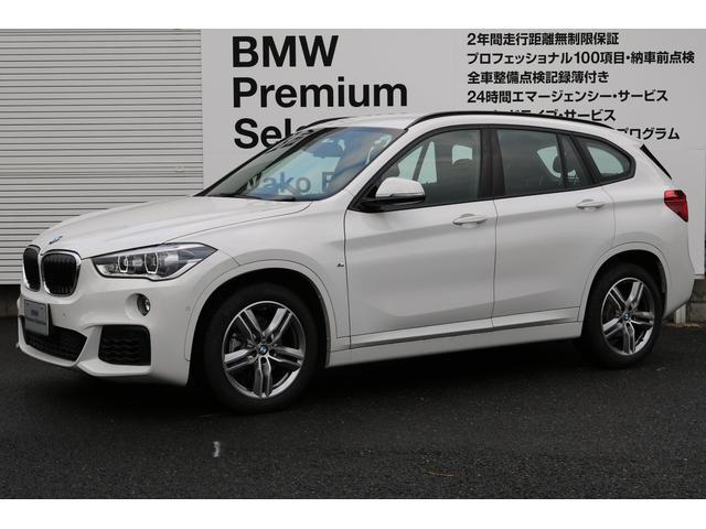 BMW sDrive 18i Mスポーツ 認定中古車
