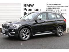 BMW X1xDrive 18d xライン 認定中古車 Bカメラ ナビ