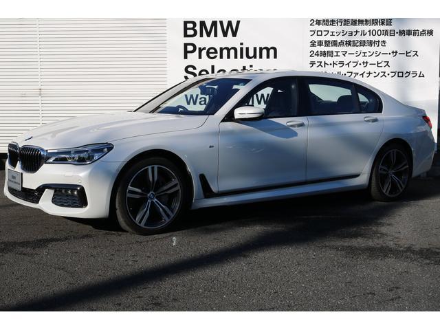 BMW 750Li Mスポーツ 認定中古車 サンルーフ