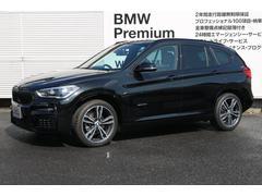 BMW X1xDrive 18d Mスポーツ 認定中古車 19インチ