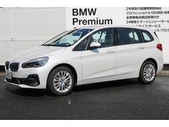 BMW218dグランツアラー 認定中古車 電動ゲート ナビ