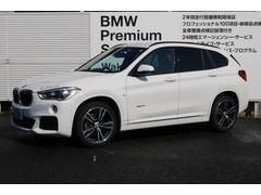 BMW X1xDrive 18d Mスポーツ 認定中古車 ナビ ETC