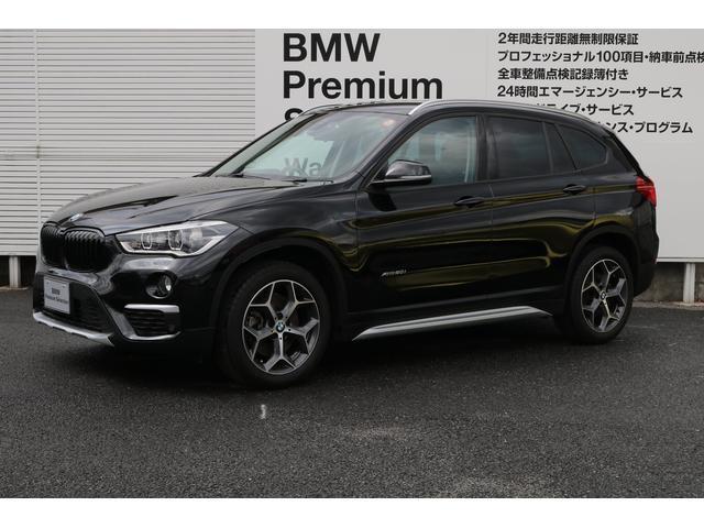 BMW xDrive 20i xライン 認定中古車 Bカメラ ナビ