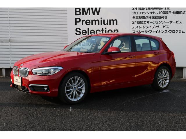 BMW 118i ファッショニスタ 認定中古車 ナビ レザー