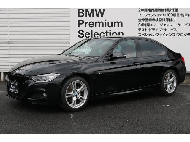 BMW 320d Mスポーツ 認定中古車 Bカメラ レザー ナビ