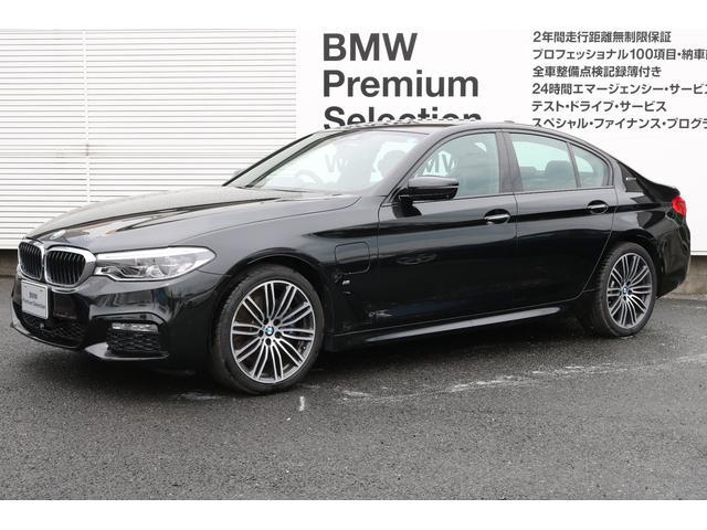 BMW 530e Mスポーツアイパフォーマンス 認定中古車 Bカメラ