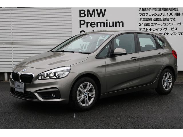 BMW 218dアクティブツアラー 認定中古車 Bカメラ