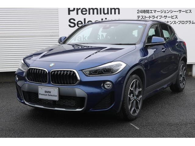 BMW sDrive 18i MスポーツX 認定中古車