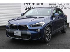 BMW X2sDrive 18i MスポーツX 認定中古車