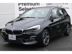 BMW218dアクティブツアラー スポーツ 認定中古車
