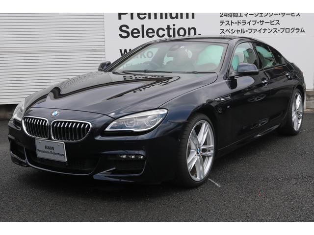 BMW 640iグランクーペ Mスポーツ 認定中古車 サンルーフ