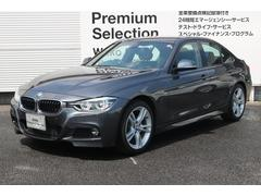 BMW318i Mスポーツ 認定中古車 Bカメラ レザー