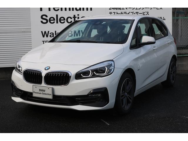 BMW 218dアクティブツアラー スポーツ 認定中古車 Bカメラ