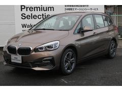 BMW218dグランツアラー スポーツ 認定中古車 Bカメラ ナビ