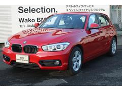 BMW118i スポーツ 認定中古車 Bカメラ