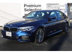 BMW523i Mスポーツ 認定中古車 Bカメラ ACC ナビ