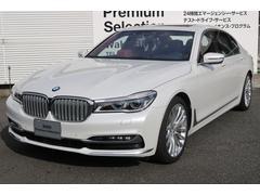 BMW750Li Individual