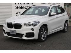 BMW X1sDrive 18i Mスポーツ 認定中古車 Bカメラ