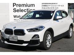 BMW X2xDrive 20i ACC HUD 認定中古車