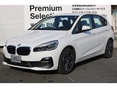 BMW218dアクティブツアラー スポーツ 認定中古車 Bカメラ