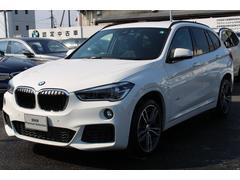 BMW X1xDrive 18d Mスポーツ 認定中古車 Bカメラ ナビ