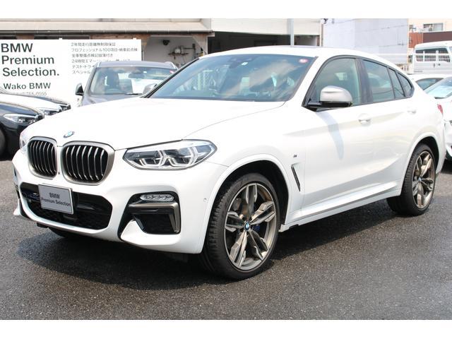 BMW M40i 認定中古車