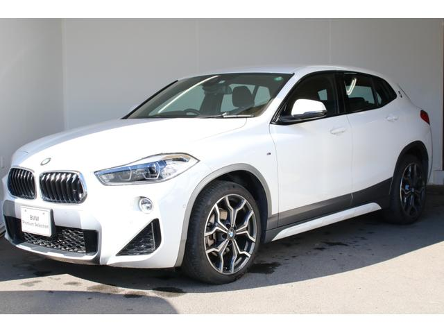 BMW sDrive 18i MスポーツX ETC バックカメラ 低走行 認定中古車