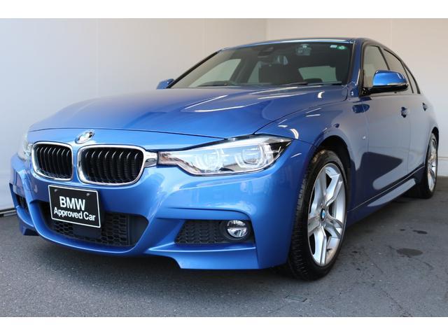 BMW 320d Mスポーツ ETC HUD Bカメラ 認定中古車
