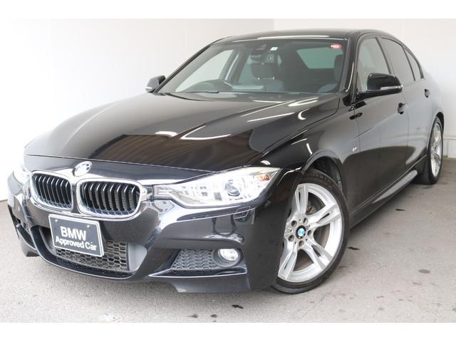 BMW 320i Mスポーツ 電動シート CD/DVD 認定中古車