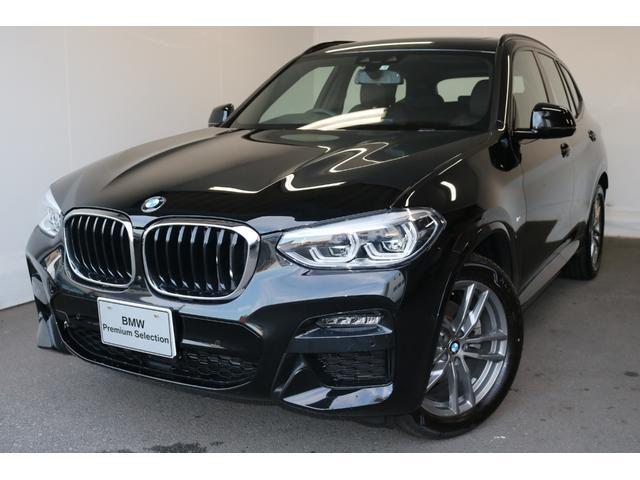X3(BMW)xDrive 20d Mスポーツ ACC HUD サンルーフ 茶レザー 認定中古車 中古車画像