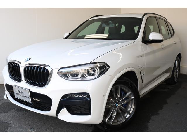 X3(BMW)xDrive 30e Mスポーツエディションジョイ+ パノラマサンルーフ Harman/Kardon ヘッドアップディスプレイ 追従機能 ハイビームアシスタント 純正19インチアルミホイール 認定中古車 中古車画像