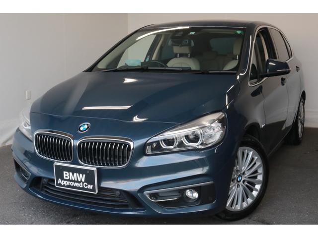 BMW 2シリーズ 218dアクティブツアラー ラグジュアリー セレクション 国内180台限定車 HUD ACC レザーシート 純正ナビゲーション ETC 17インチAW