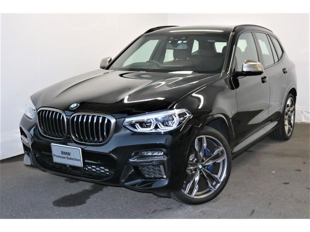 BMW X3 M40i 電動パノラマ・ガラス・サンルーフ ハーマン・カードンサウンドシステム ヘッドアップディスプレイ ACC 茶レザーシート 認定中古車