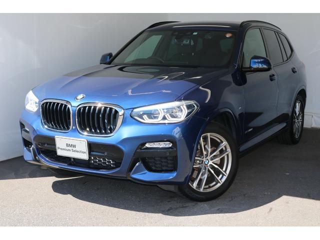 BMW X3 xDrive 20d Mスポーツ アダプティブ・クルーズ・コントロール ヘッドアップディスプレイ 純正ナビ ETC リアカメラ 認定中古車