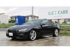 BMW640iクーペ Mスポーツパッケージ サンルーフ黒革20AW