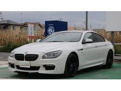 BMW640iグランクーペ Mスポーツパッケージ サンルーフ