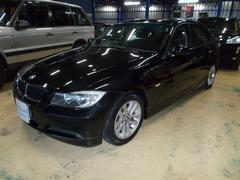 BMW320i プッシュスタート&スマートキー ディーラー整備