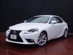 IS IS300h 認定中古車CPO