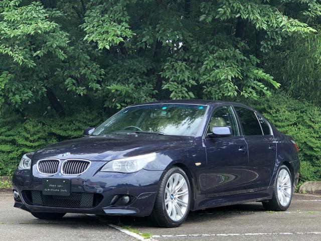 BMW 5シリーズ 525i Mスポーツパッケージ 走行5.4万キロ・ディーラー整備記録簿・1オーナー・禁煙・本革・シートヒーター・パワーシート・CD・AUX・オートワイパー・クルーズコントロール・キセノンヘッドライト・ヘッドライトウオッシャー