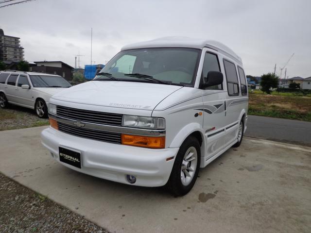 シボレー スタークラフト 三井物産 ディーラー車 4WD
