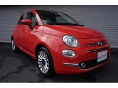フィアット 500コラーロ 全国限定100台 新車保証継承