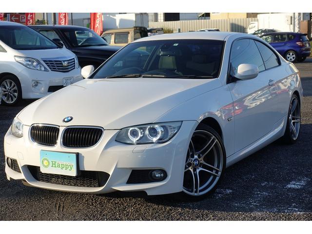 BMW 3シリーズ 320i Mスポーツパッケージ 6速マニュア...