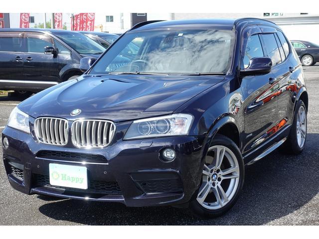BMW xDrive 35i Mスポーツパッケージ キセノン スマートキー フルセグTV・DVD・CD バックカメラ トップビューモニター 黒革シート パワーシート シートヒーター クルーズコントロール コーナーセンサー オートホールド ETC