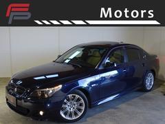 BMW525i 25thアニバーサリーED禁煙サンルーフ専用本革