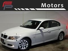 BMW320i ハイラインPKG ワンオーナー禁煙車 ナビ カメラ