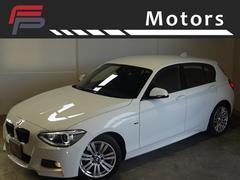 BMW116i Mスポーツ ワンオーナー 禁煙 HDDナビ