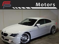 BMW630i 禁煙 黒革 HDDナビ地デジ 車高調 鍛造21AW