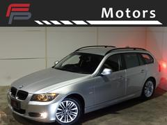 BMW325iツーリングハイラインPKG後期LCIワンオーナー禁煙