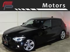 BMW116i Mスポーツワンオーナー禁煙ナビカメラ地デジ18AW